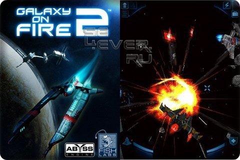 Galaxy on fire 2: Valkyrie - java игра