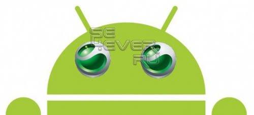 В 2011 году Sony Ericsson увеличит выпуск своих Android-смартфонов вдвое