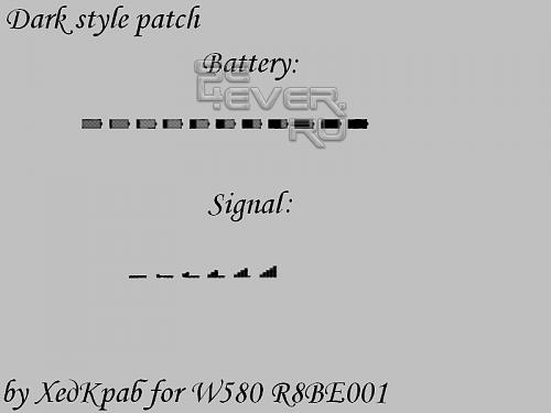 Dark style - графический патч для SE W580 R8BE001