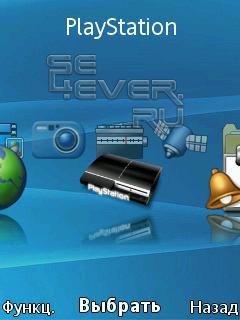 Визуальное превращение телефона в PlayStation. Часть 4