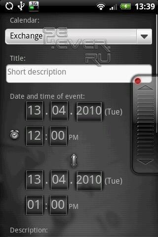 Gemini Calendar-приложение для Android