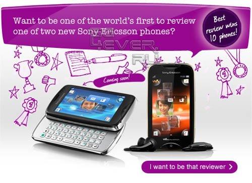 Sony Ericsson готовит два новых девайса