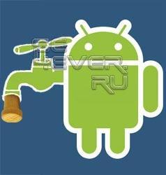 Google закрыла узявимость в Android