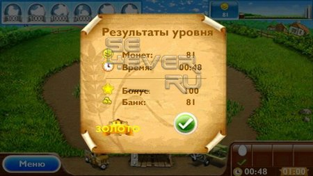 Farm Frenzy 2 / Веселая ферма 2 - Игра для Symbian^9.4 / Symbian^3