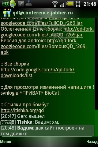 BombusQD for j2me/Android