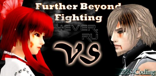 Further Beyond Fighting - игра для Android