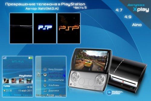 Визуальное превращение телефона в PlayStation. Часть 5