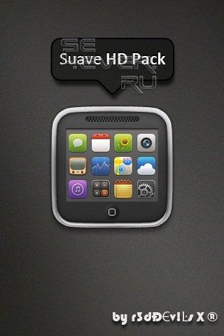 Suave HD - Набор иконок