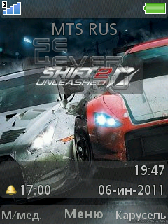 Need For Speed Shift 2 Unleashed - Мега пак для Sony Ericsson A2