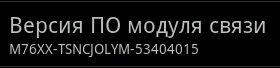 CM Floyo v0.25 by Racht for Sony Ericsson X8i
