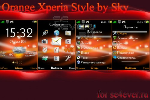 Orange Xperia Style Theme For SE v.4.9