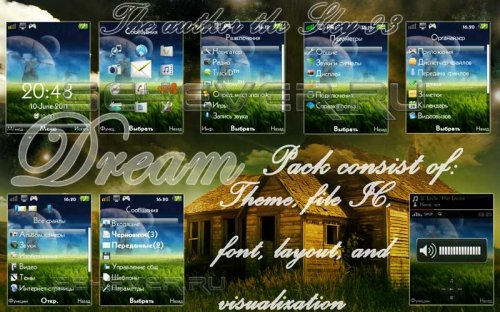 Dream - Mega Pack for Sony Ericsson DB3350