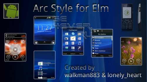 Arc Style for Elm