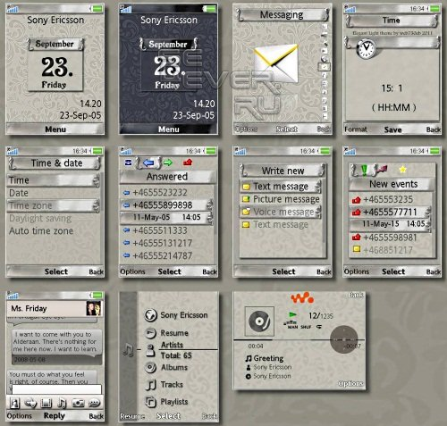 Все для телефона SonyEricsson. Темы для Sony Ericsson скачать бесплатно.