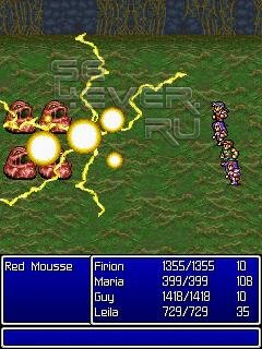 Final Fantasy 2 Java Game