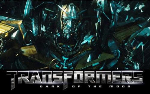 Трансформеры 3: Темная сторона луны / Transformers 3: Dark of the Moon - java игра