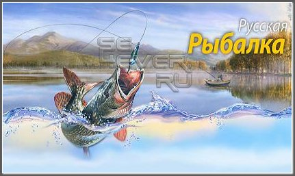 Игры на андроид русская рыбалка