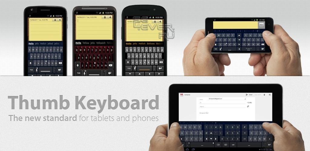 Помощь. Главная картинка к игре Thumb Keyboard (Phone/Tablet). download ск