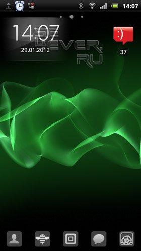Live Wallpaper CosmicFlow- Sony XPERIA S L… | Sony ...