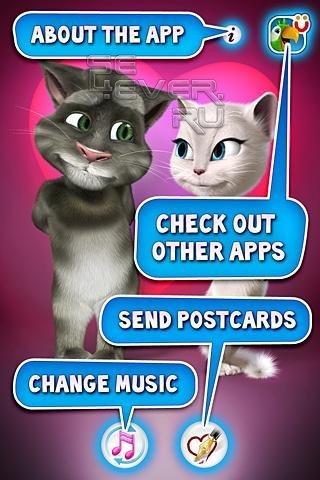 Любовные письма Тома - приложение для ANDROID