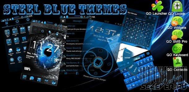 GoLocker Theme SteelBlue