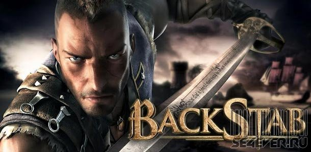 Backstab HD - игра на Android