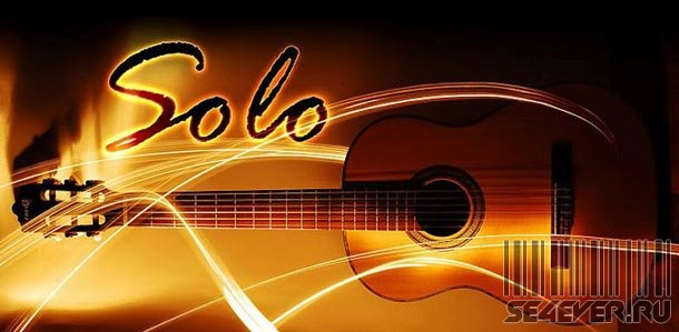 Solo - виртуальная гитара для Android