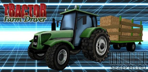 симулятор вождения трактора скачать - фото 6