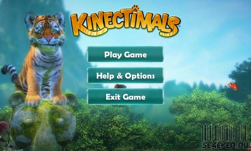 ����� ��� ���� �������� ���������� ������� Kinectimals v1.0 ��  Microsoft