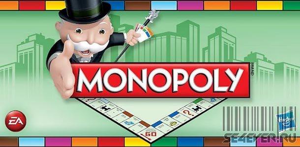 MONOPOLY - игра для ANDROID