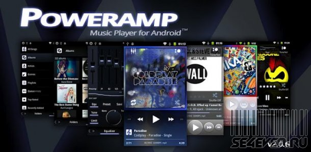PowerAMP - ������ ����� ����� ��� Android