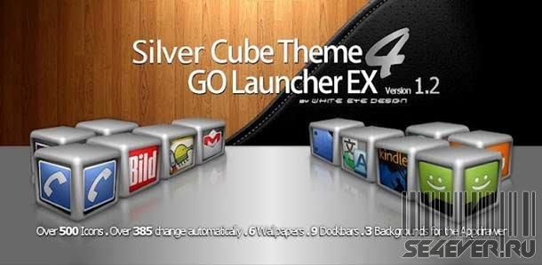 Silver Cube Theme 4 Go Launcher EX