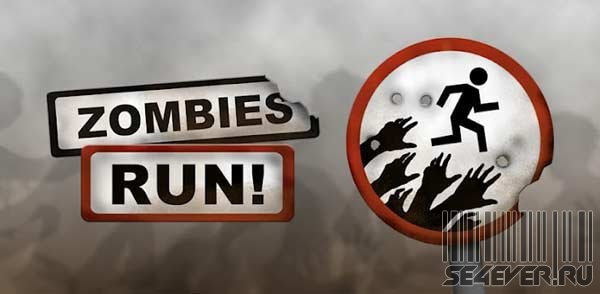 Zombies, Run! - ����-���������� ��� Android