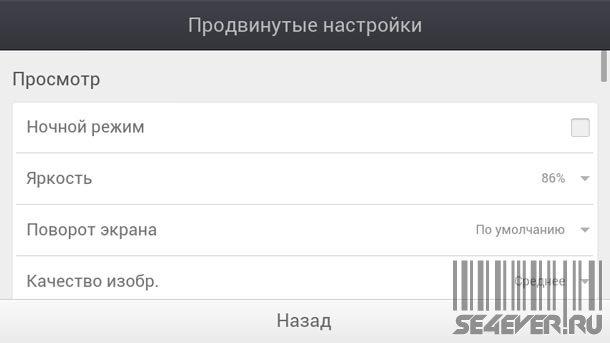 download netfront browser v4.2 jar
