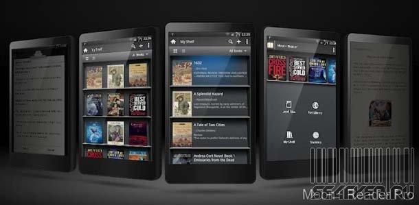 Moon+ Reader Pro - приложение для чтения книг на ANDROID