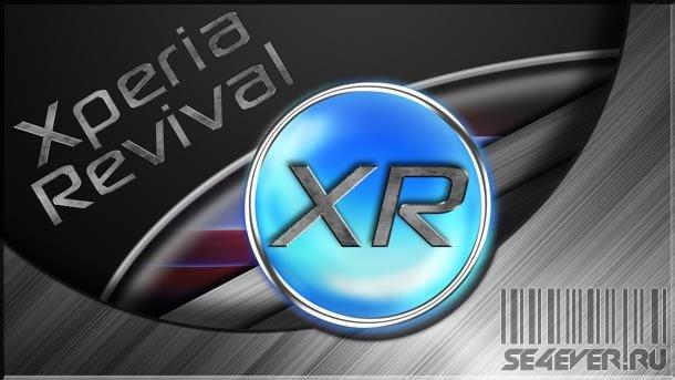 Кастомная прошивка Xperia Revival для Xperia X8