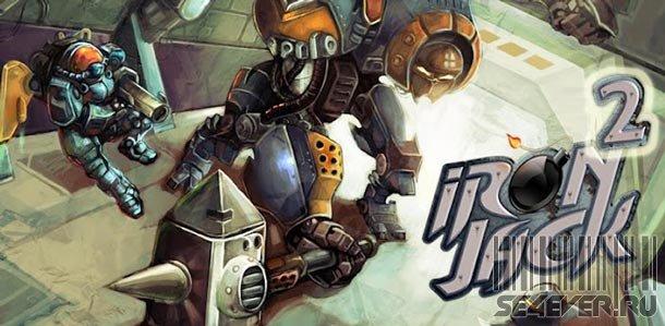 Iron Jack 2 - Игра для Android