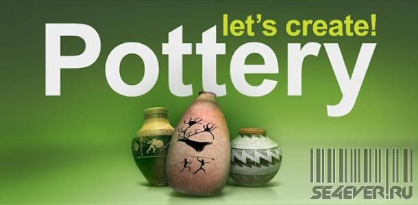 Let's Create! Pottery – Игра для Android