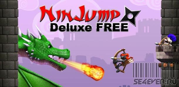 NinJump Deluxe - Игра для Android