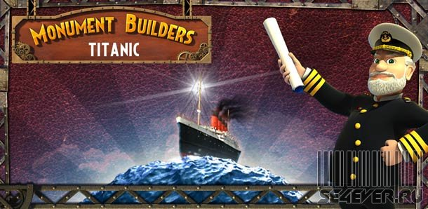 Monument Builders: Titanic - Игра для Android