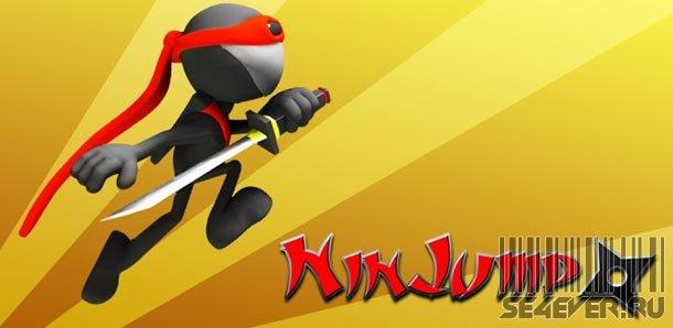 NinJump - игра для Android