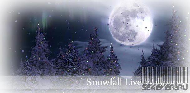 Snowfall Live Wallpaper - Зимние живые обои