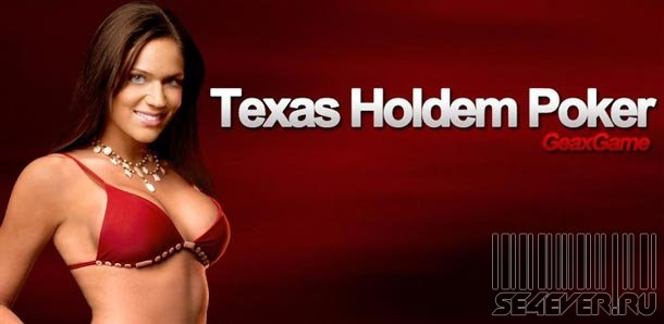 Texas Holdem Poker - ���� ��� Android