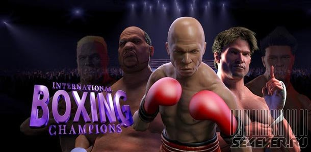 International Boxing Champions - Игра для Android