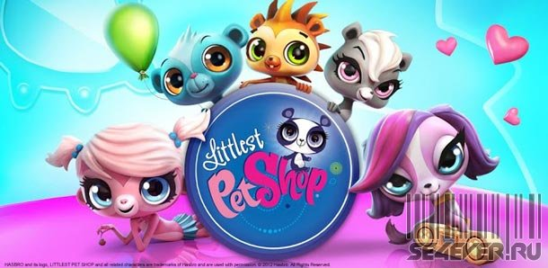 Игры Littlest Pet Shop на русском Маленький зоомагазин