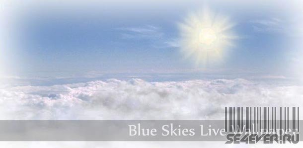 Blue Skies Live Wallpaper - живые обои для Android