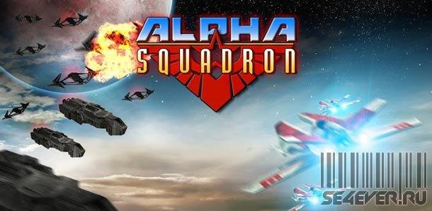 Alpha Squadron - Игра для Android