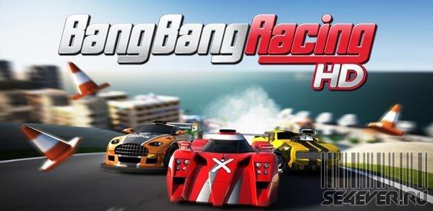 Bang Bang Racing - игра для Android