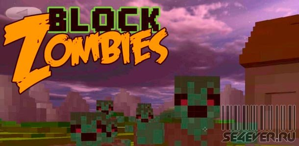 Block Warfare: Zombies - Игра для Android