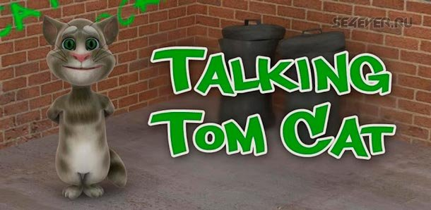 Talking Tom Cat 176x220 Java Jargolkes